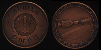 Apollo Soyuz Test Project Apollo Soyuz Test Project Bronze Medal