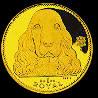 Gibraltar Dog Gold Coin
