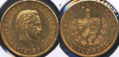 1915 Cuban 5 Pesos Purity: 90% Fine Gold Weight: .2419 Ounces