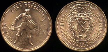Russian Gold Coins