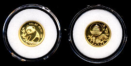 China Mint 1987 1/20 Ounce 1987 Sino-Japenese Friendship Commemorative Gold Medal