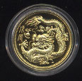 1988 Singapore Year of the Dragon  Proof 1/4 Ounce Gold Coin