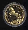 1990 Singapore  Year of the Horse  Proof 1/4 Ounce Gold Coin