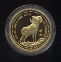 1991 Singapore Year of the Ram  Proof 1/4 Ounce Gold Coin