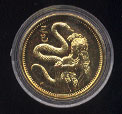 2001 Singapore Year of the Snake Proof 1/4 Ounce Gold Coin