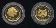 1993 Singapore $5 Gold Proof 1/20 ounce Gold Coin