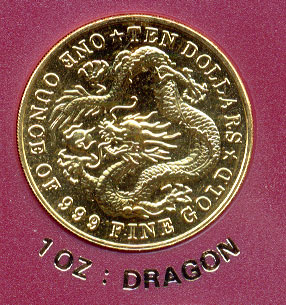 Singapore Coin Picture on Dragon One Ounce Singapore Gold Coin