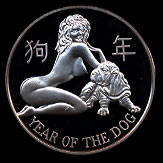 Year of the Dog Silver Art Round