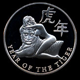Year of the Tiger Silver Art Round