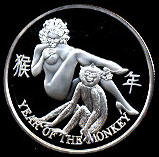 Year of the Monkey Silver Art Round