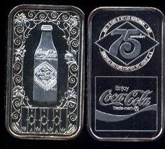 WWM-72 Mobile, Al. #1 Coke Silver Artbar