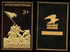 Iwujima 3 Cent Stamp United States Postage 24k Gold over Sterling Silver Artbar
