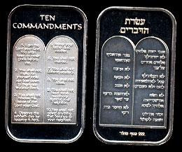 ST-331 Ten Commandments-Hebrew Silver Artbar