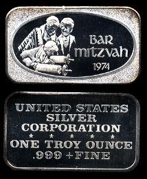 USSC-50 Bar Mitzvah 1974 Silver Artbar