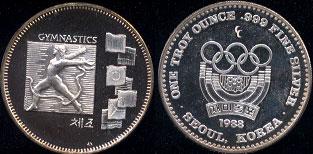 Gymnastics 1988 Seoul, Korea Silver Round
