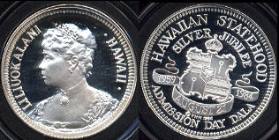 Admission Day Dala 25th Silver Anniversary Commemorating the 25t Anniversary of Statehood 1959-1984 Silver Round