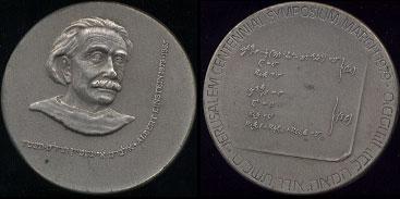 Albert Einstein 1879 - 1955 Jerusalem Centennial Symposium March 1979 47.2 Grams of Sterling Silver -- Silver Round
