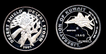 Proof 1991 Desert Shield Liberation of Kuwait Silver Art Round