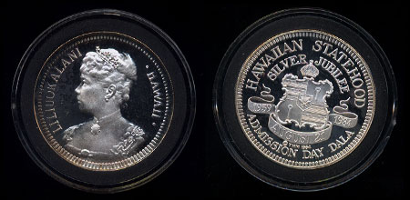 Hawaii 1984 Admission Day Dala 25th Silver Anniversary Queen Liliuokalani Silver Round