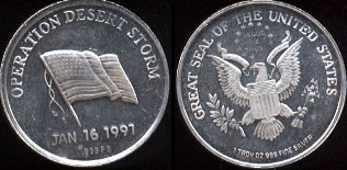 Operation Desert Storm Jan 16. 1997 Great Seal of the United States One Troy Ounce of .999 Fine Silver Round