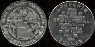 Oran Missouri Centennial 1869 - 1959 Souvenir Dollar Sterling Silver ( .925%)  Silver Round