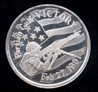 1991 Aggression Defeated machine Gunner 1oz Silver Round