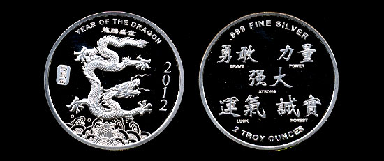 2012  Year of the Dragon Two Troy Ounce Silver Round