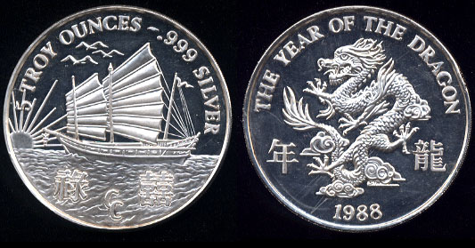 Year of the Dragon 5 troy ounces Silver Round