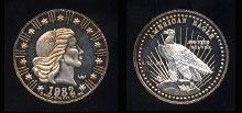 American Eagle (1982) Silver Round