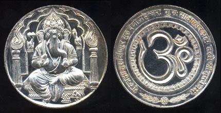 Hindu God - 1 Ganesh Silver Round