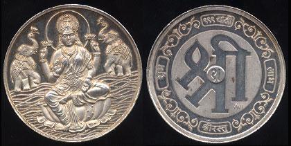 Hindu God - 2 Durga Silver Round