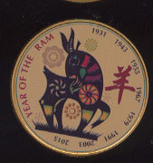 Year of the Ram Colored Silver Round