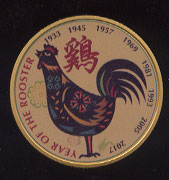 Year of the Rooster Colored Silver Round