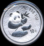 2000 China Silver Panda Coin