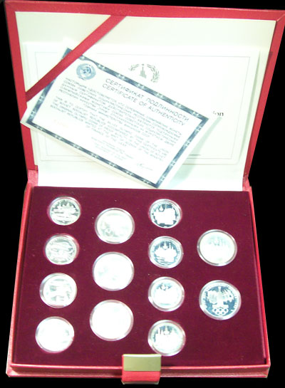 1980 Proof Silver Olympic Coins Of The Union Of Soviet